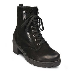 Ботинки #71100 Remonte