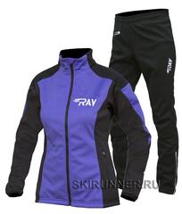 Утеплённый лыжный костюм RAY Pro Race WS Purple-Black 2018 женский