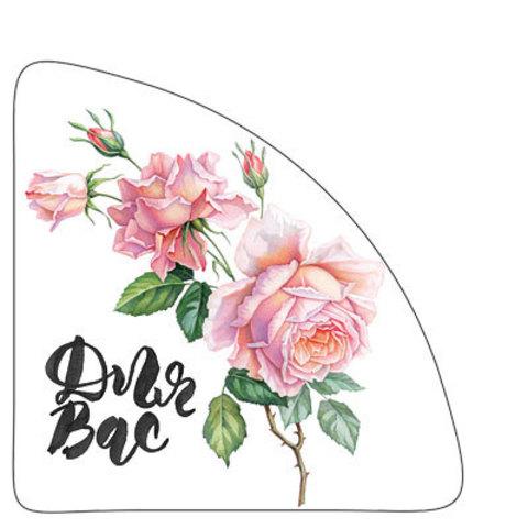 Уголок на коробку Винтажная роза
