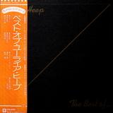 Uriah Heep / The Best Of Uriah Heep (LP)