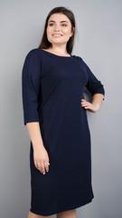 Арина креп. Практичное платье больших размеров. Синий.