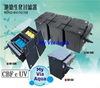 Проточный фильтр для пруда SunSun CBF-350C-UV