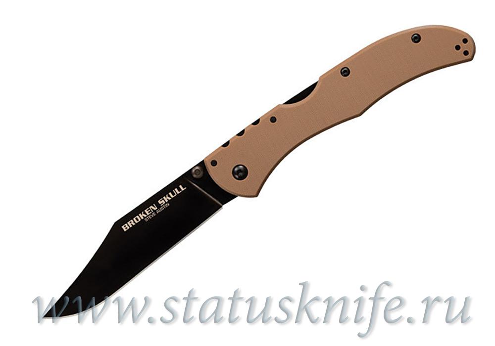 Нож Cold Steel Broken Skull Coyote Tan II