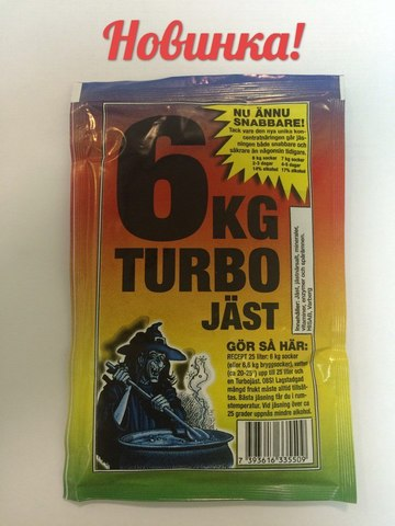 TURBO Дрожжи JAST 6кг