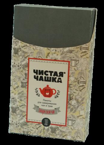 Фильтр-пакеты Чистая Чашка (100 шт) фильр-бумага, с клапаном, для чайника. Интернет магазин чая