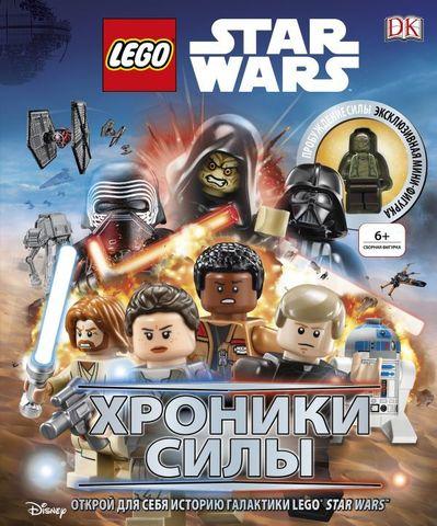 Lego Звездные войны. Хроники Силы