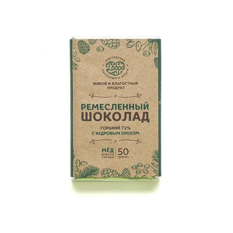Шоколад горький на меду, с кедровым орехом, 72% какао, 50 г