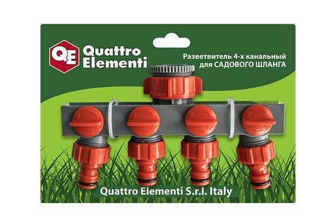Разветвитель QUATTRO ELEMENTI 4-х канальный, внутр. резьба 3/4