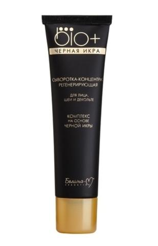Белита-М Bio+Черная икра Сыворотка-концентрат Регенерирующая для лица, шеи и декольте 30г