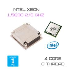 CPU L5630