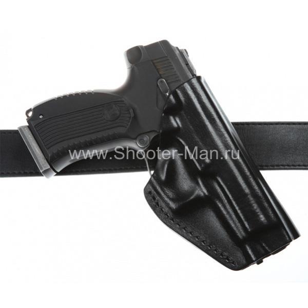 Кобура для пистолета Ярыгина модификации 2011 г, поясная модель № 17 Стич Профи фото 4