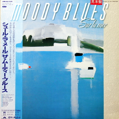 The Moody Blues ‎/ Sur La Mer (LP)