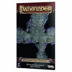 Составное поле Pathfinder. Тоннели