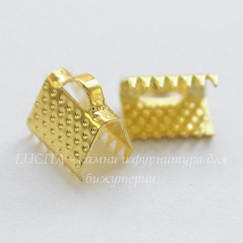 Концевик для лент 8 мм (цвет - золото), 10 штук
