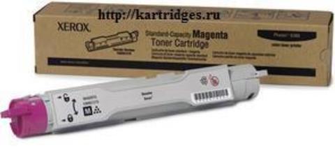 Картридж Xerox 106R01215