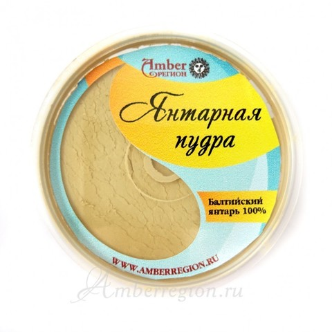 Янтарная пудра  50 мл - 35 рублей 1 баночка. В разделе ОПТ продается только упаковкой по 10 баночек, ЦЕНА УПАКОВКИ 350 рублей.