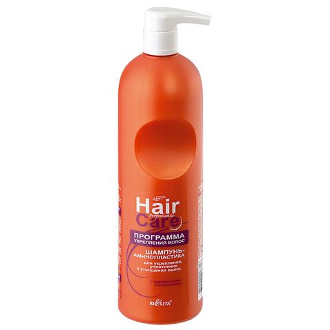 Белита Professional Hair Care Шампунь-аминопластика для укрепления, уплотнения и утолщения волос 1000мл