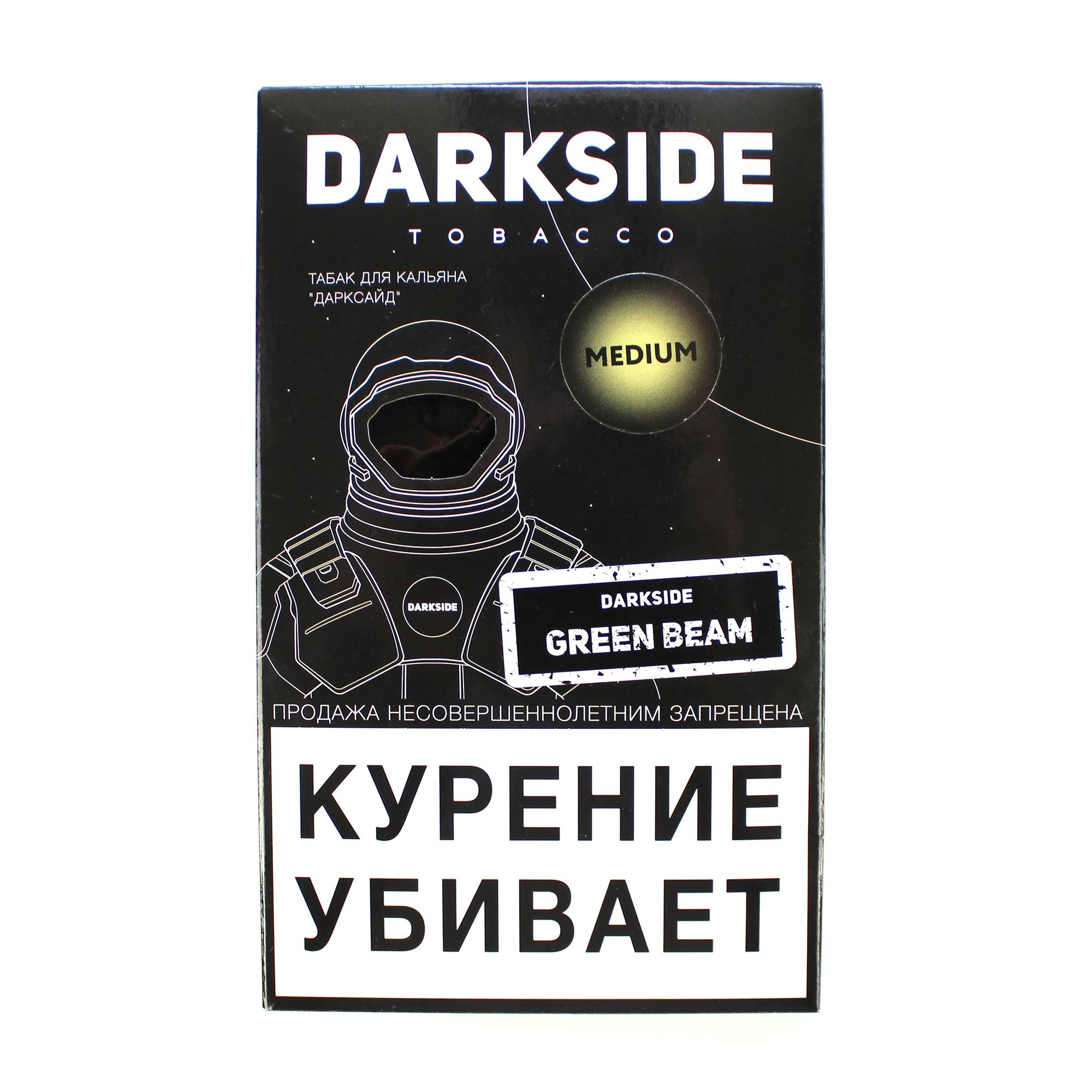 Dark Side Medium 100 гр Green Beam