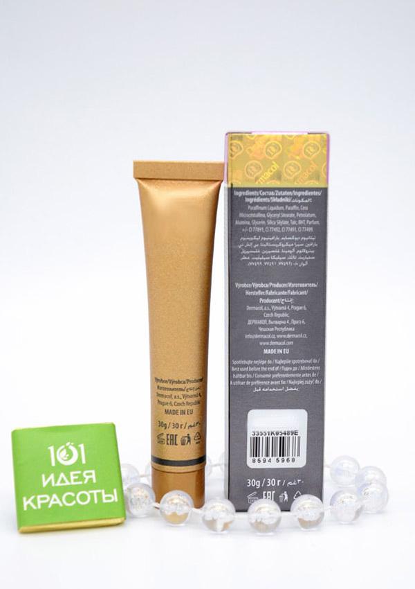 Dermacol Make Up Cover Тональный крем