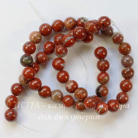 Бусина Яшма Красная, шарик, 8 мм, нить