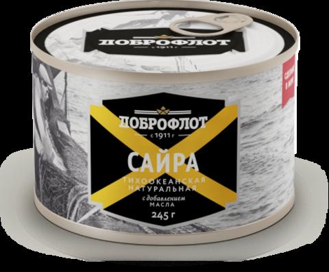 """Сайра натуральная с добавлением масла """"Доброфлот"""" 245 г"""