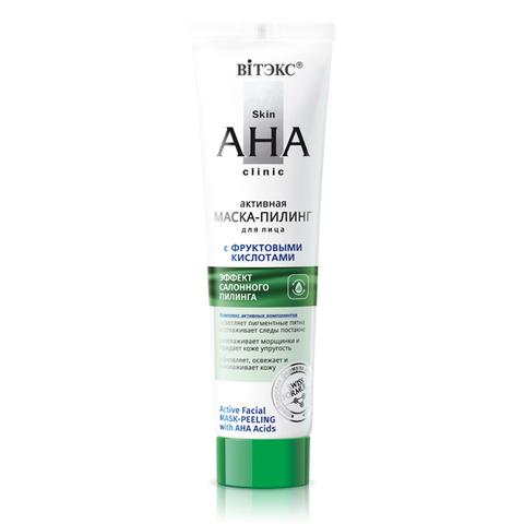 Витэкс Skin AHA Clinic Активная маска-пилинг для лица с фруктовыми кислотами 100мл