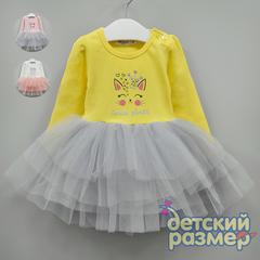 Платье (блестки)