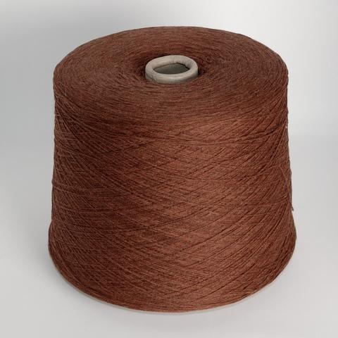 New Mill SYNCRO, корица (100 г)