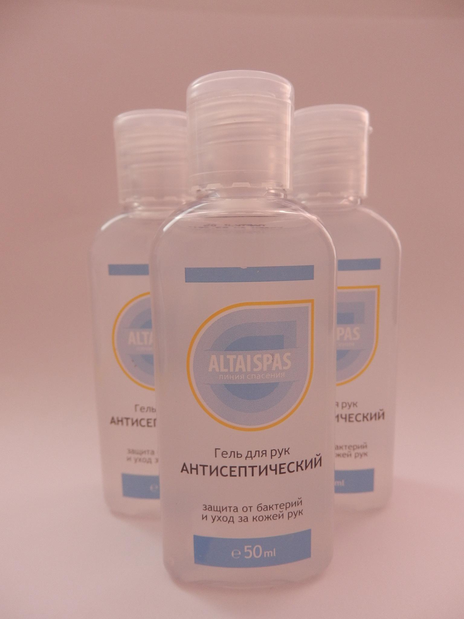 гель для рук антисептический ALTAISPAS фото1