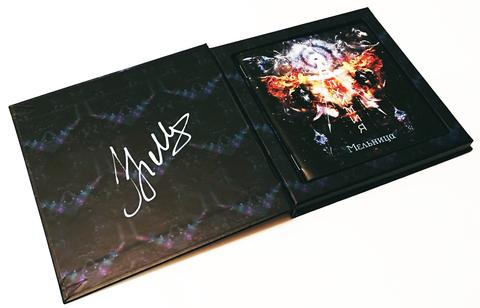 Мельница – Алхимия (CD)