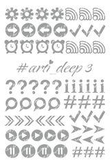 Трафарет Arti Deep № 03