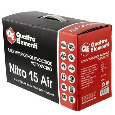 Пусковое устройство QUATTRO ELEMENTI Nitro 15 Air  (12В, 15000 мАч, 600 А,  Компрессор, USB, LCD -  фонарь)