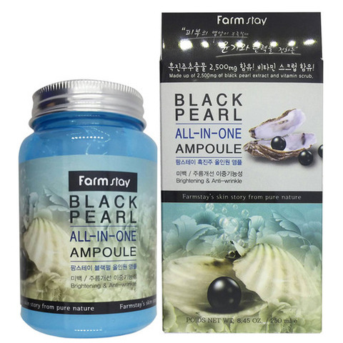 FarmStay Black pearl ALL-IN ONE AMPOULE Многофункциональное ампульное средство с черным жемчугом, FarmStay