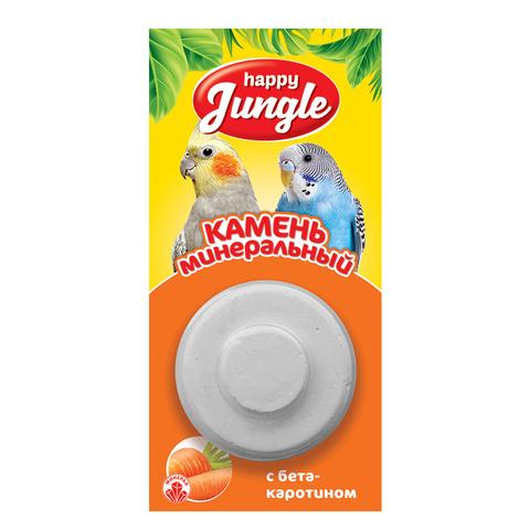Happy Jungle минеральный камень для птиц с бетакаротином 14 г