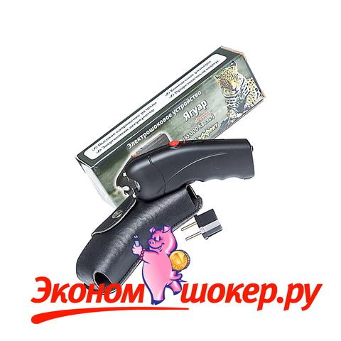ЭЛЕКТРОШОКЕР ЯГУАР (65 000 КВОЛЬТ)