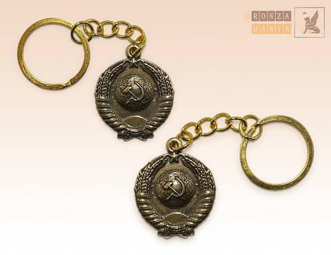 брелок Герб СССР 2,5 см (двусторонний)