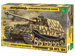 Немецкий истребитель танков Фердинанд