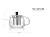 Чайник SAMADOYO S-043, 470 мл