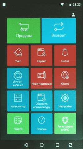 Экранное меню Кассатка