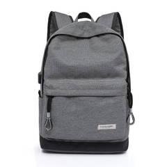 Рюкзак для города KAKA 2199-1 серый