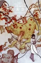Комикс «Сказки. Издание Делюкс. Книга 4»