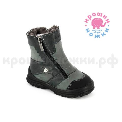 Зимние ботинки, цвет серый, две молнии, Тотто