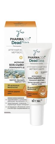 Витэкс Pharmacos Dead Sea Аптечная косметика Мертвого моря Интенсивная SOS-Сыворотка локального действия против прыщей, угрей и черных точек 20 мл