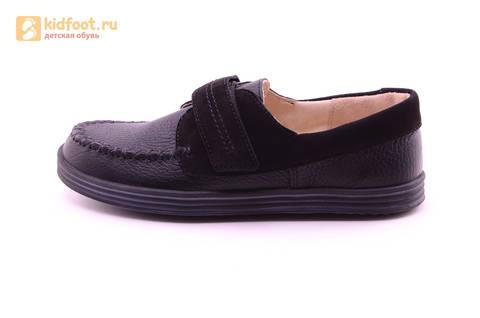 Ботинки для мальчиков из натуральной кожи на липучках Лель (LEL), цвет черный. Изображение 3 из 18.