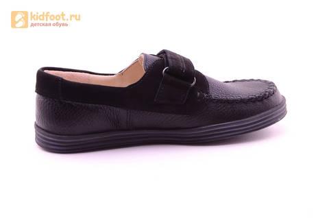Ботинки для мальчиков из натуральной кожи на липучках Лель (LEL), цвет черный. Изображение 4 из 18.