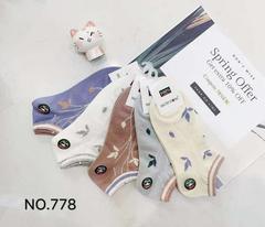 Носки женские (10 пар ) арт.778