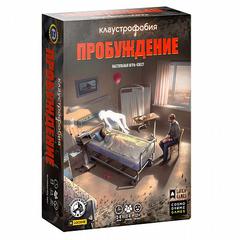 Клаустрофобия: Пробуждение / Escape Tales: The Awakening