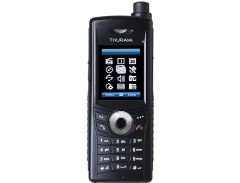 Купить Спутниковый телефон Thuraya XT Dual по доступной цене