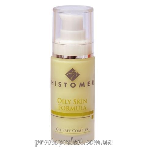 Histomer Oily Skin Oil Free Complex - Сыворотка матирующая для жирной кожи