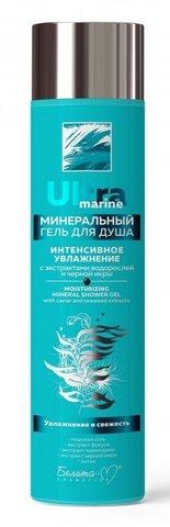 Белита М Ultra marine Минеральный гель для душа Интенсивное увлажнение 300г